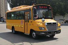 8米|中通幼儿专用校车(LCK6798D6XE)