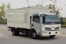 东风多利卡国五单桥仓栅式运输车113-203马力5吨以下(EQ5041CCY8BDBAC)