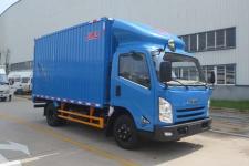 江铃汽车国五单桥厢式运输车116-175马力5吨以下(JX5042XXYXGA2)