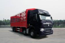 豪沃牌ZZ5317CCYV466HE1型倉柵式運輸車