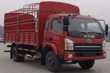 三环十通国五单桥仓栅式运输车129-193马力5吨以下(STQ5071CCYN5)