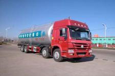 重汽35方粉粒物料运输车厂家直销价格电话13035199399微信同号