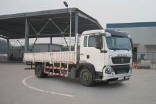 豪沃牌ZZ1187K501GE1型载货汽车