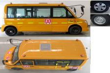 五菱牌GL6526XQ型小學生專用校車圖片2