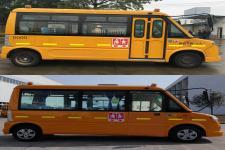 五菱牌GL6526XQ型小学生专用校车图片3
