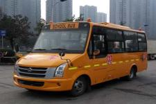 6.8米 24-32座长安小学生专用校车(SC6685XCG5)