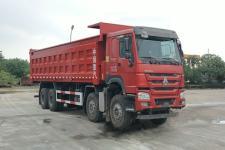 重汽前四后八自卸车价格13607286060