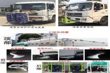 楚胜牌CSC5161GQXDV型清洗车图片
