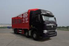 豪沃牌ZZ5317CCYV466HE1-1型倉柵式運輸車
