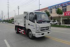 华通牌HCQ5046ZDJKM5型压缩式对接垃圾车