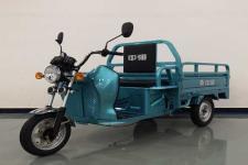 中翎ZL1500DZH-3型电动正三轮摩托车