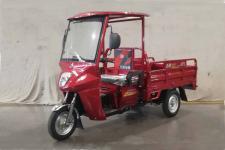 五星WX110ZH-23D型正三轮摩托车