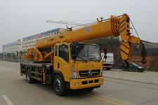 东风10吨汽车起重机 厂家直销 价格最低