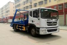 国六东风D9摆臂式垃圾车厂家直销 价格最低