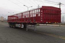 华骏10.5米34.2吨3轴仓栅式运输半挂车(ZCZ9401CCYBYK)