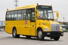 9.4米|24-52座金旅小学生专用校车(XML6941J15XXC)