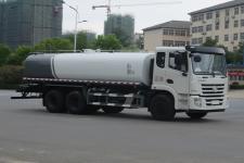 新东日牌YZR5251GSSG6型洒水车