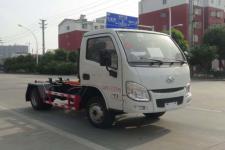 華通牌HCQ5038ZXXSH6型車廂可卸式垃圾車