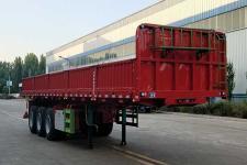 驰恒九州10.5米33.6吨3轴自卸半挂车(CHV9400ZC)