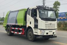 国六解放12方压缩式垃圾车