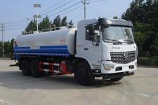 東風國六20噸灑水車