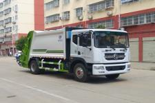 國六 東風D9壓縮式垃圾車最低報價