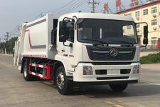 國六東風天錦12方壓縮式垃圾車
