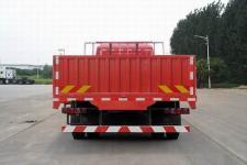 豪瀚牌ZZ1315V4666F1H型载货汽车图片