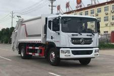 國六東風D9壓縮式垃圾車