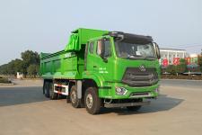 国六重汽前四后八25方自卸式垃圾车 厂家直销  价格最低