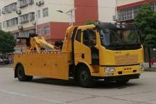 國六 解放20噸拖吊連體清障車
