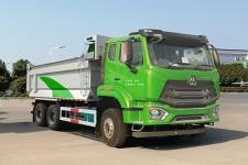 国六重汽25方自卸式垃圾车厂家直销 价格最低