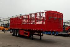 中集12.5米32.5吨3轴仓栅式运输半挂车(ZJV9405CLXDY)