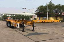 华骏10米34.5吨3轴集装箱运输半挂车(ZCZ9401TJZHJB)