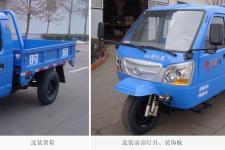 时风牌7YPJ-1750D6型自卸三轮汽车图片