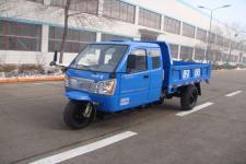 7YPJZ-17100PD3时风自卸三轮农用车(7YPJZ-17100PD3)