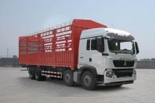 豪沃牌ZZ5317CCYN466GE1型倉柵式運輸車