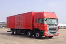 厢式运输车(HFC5311XXYP1K2H45S3V厢式运输车)图片