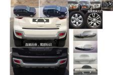 福特牌JX6491P5型多用途乘用车图片2