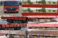 东风牌EQ1080S8BDB型载货汽车图片