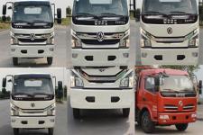 東風牌EQ1080S8BDB型載貨汽車圖片