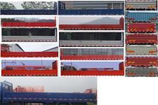 东风牌EQ1250GZ5D型载货汽车图片