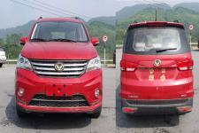 北京牌BJ6470JKV1Z型多用途乘用车图片3