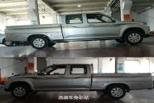 長安牌SC1025SPBC5型多用途貨車圖片