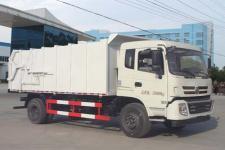 东风18立方压缩式对接垃圾车厂家直销 价格最低