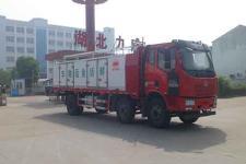 国五解放小三轴鲜活水产品运输车