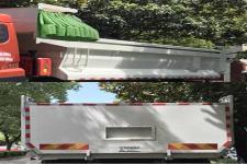 東風牌EQ3318GFV2型自卸汽車圖片