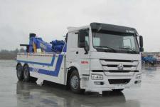 重汽豪沃340馬力20噸拖吊連體清障車 廠家直銷 價格最低  有現車試車