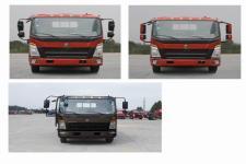 豪沃牌ZZ1047C3315E145型載貨汽車圖片
