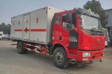 解放7.6米易燃气体厢式运输车价格